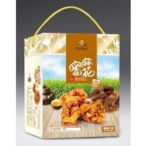【現貨】(新款禮盒)黑糖蜜麻花 360g