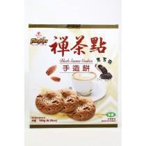 【僅展示無販售】禪茶點手造餅(黑芝麻)180g