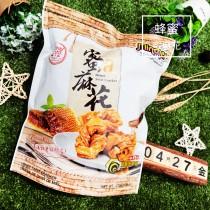 【蜂蜜故事館 聯名】蜜麻花-蜂蜜口味 279g