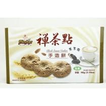 【僅展示無販售】禪茶點手造餅(黑芝麻)90g