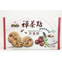 【僅展示無販售】禪茶點手造餅(亞麻籽蔓越莓)90g
