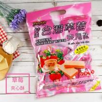 明奇特濃草莓夾心酥 400g