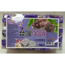 明奇芋頭沙琪瑪(盒裝)300g