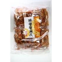 【現貨】蜂蜜蜜麻花 250g
