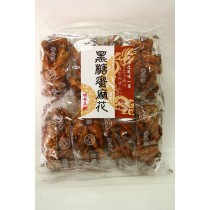 【現貨】黑糖蜜麻花 250g