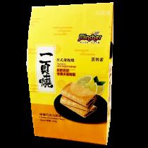 【現貨】一頁燒-檸檬巧克力 144g