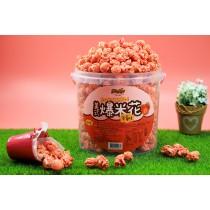 【需預購】爆爆王-美式手工爆米花 (草莓口味) 250g