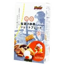 【僅展示無販售】鹹蛋黃酥(乳酪) 100g