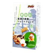 【僅展示無販售】鹹蛋黃酥(三星蔥)100g