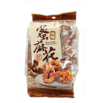 【現貨】黑糖蜜麻花 120g