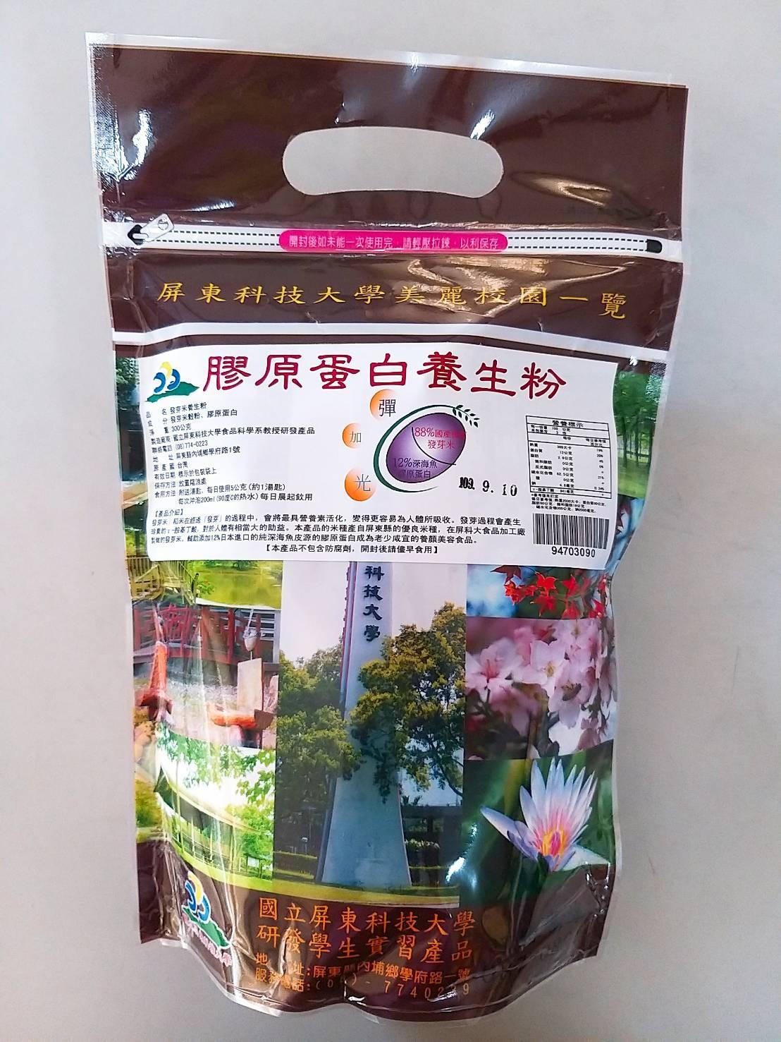 【春上米】膠原蛋白養生粉-300g