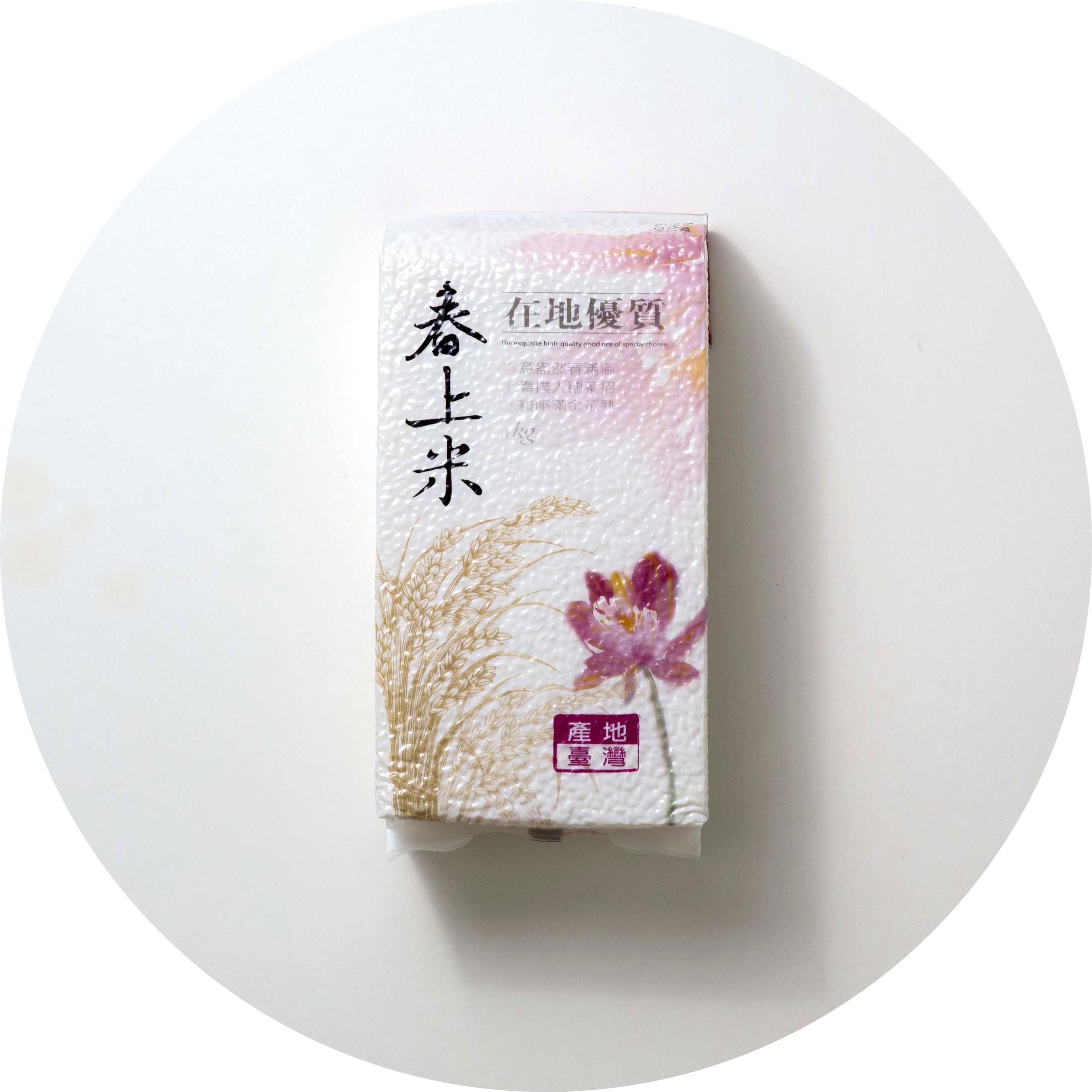 【春上米】春上米-1kg