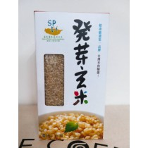 【春上米】春上發芽米-1kg