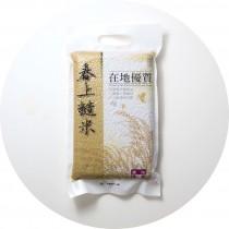 【春上米】春上糙米-1kg