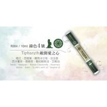 【彩虹生命樹系列】香杖綠色4號