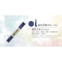 【彩虹生命樹系列】香杖靛色6號