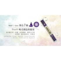 【彩虹生命樹系列】香杖紫色7號