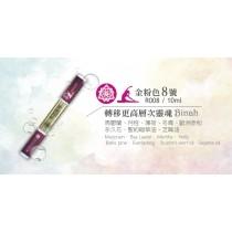 【彩虹生命樹系列】香杖金粉色8號