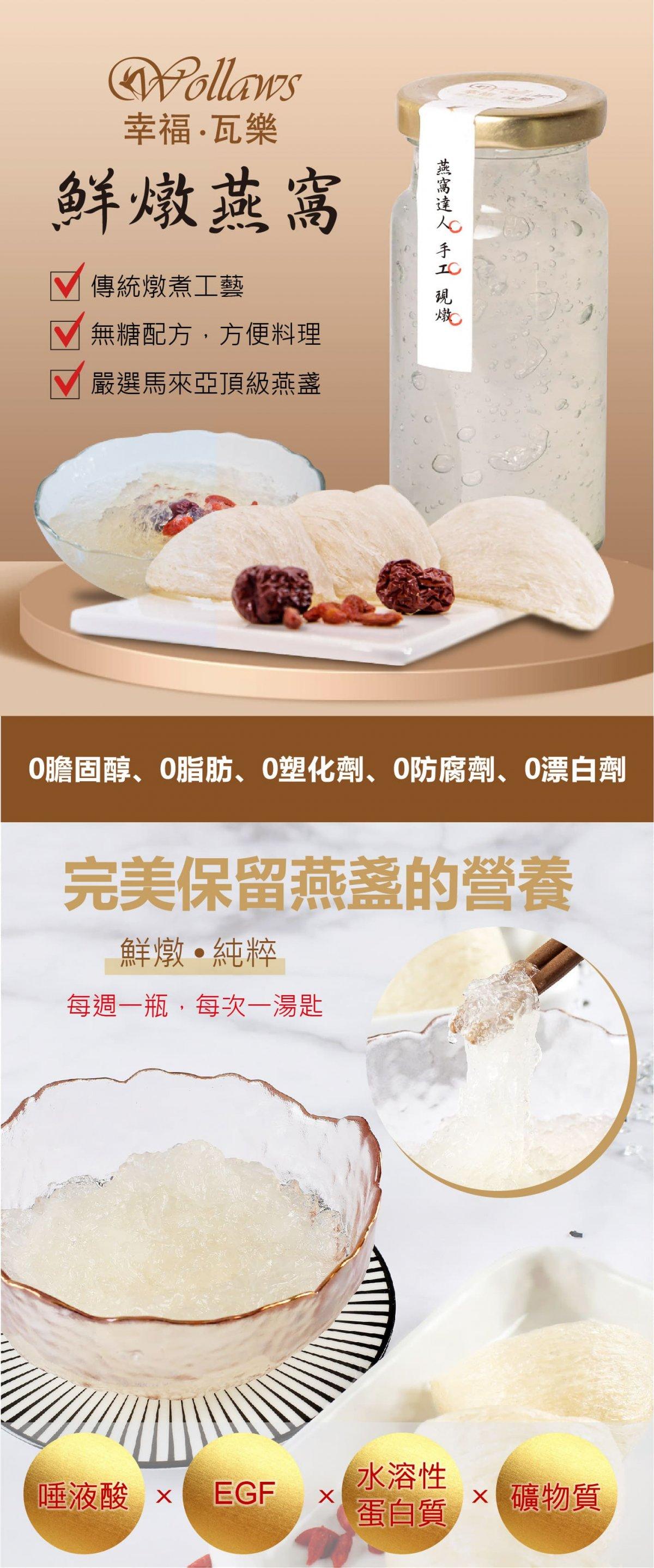 傳統工法燉煮