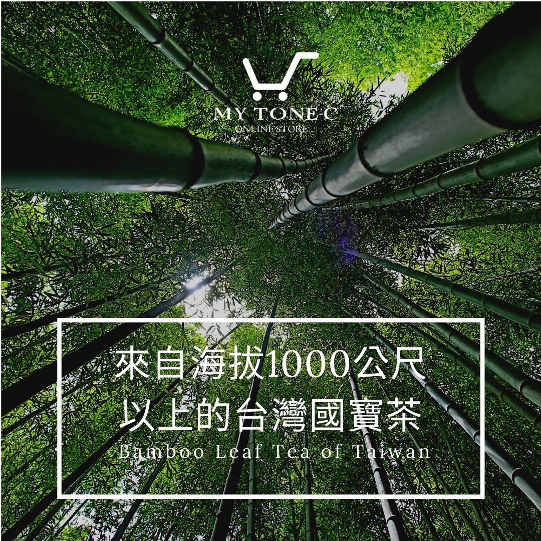 海拔1000公尺以上的台灣國寶茶