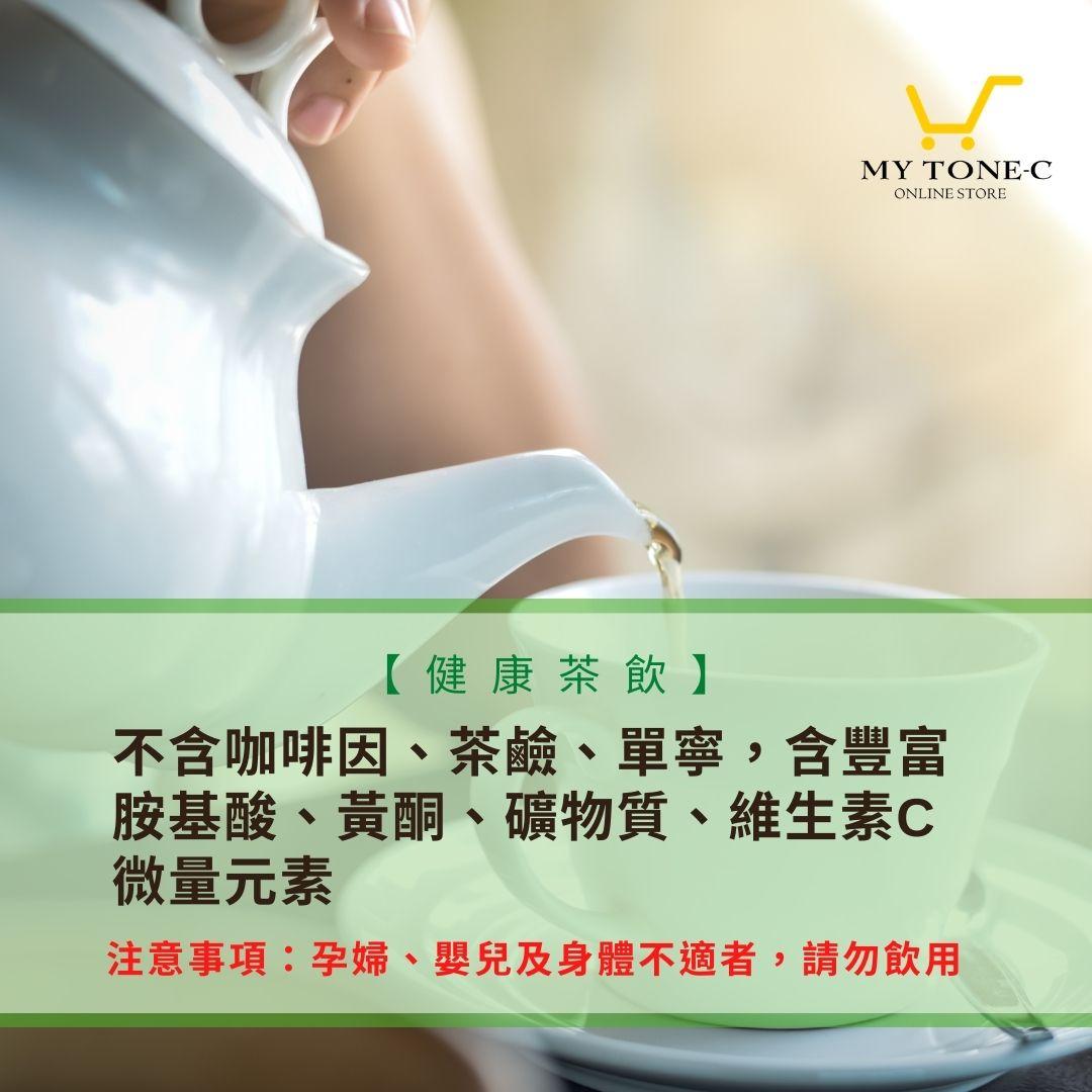 健康茶飲-竹青茶