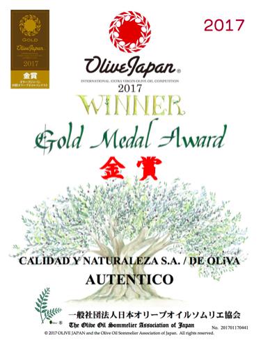OliveJapan金牌獎 - JCI, 2017